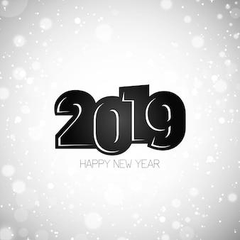 新年あけましておめでとうございます2019デザイン