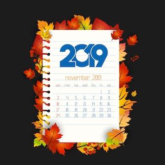 2019カレンダーデザイン、暗い背景ベクトル