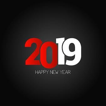 幸せな新年2019デザイン、暗い背景