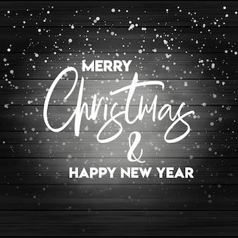 Веселого рождества 2019 года
