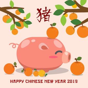 Китайский новый год 2019 неоновый фон. китайские иероглифы означают год свиньи.