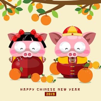 Счастливый китайский новый год 2019 дизайн.