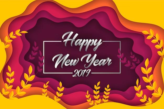 Счастливый новый год 2019 фон.