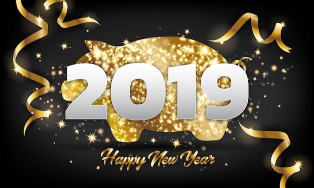 中国の新年あけましておめでとうございます2019金豚のグリーティングカードの背景。