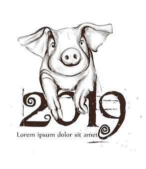2019 год свинья