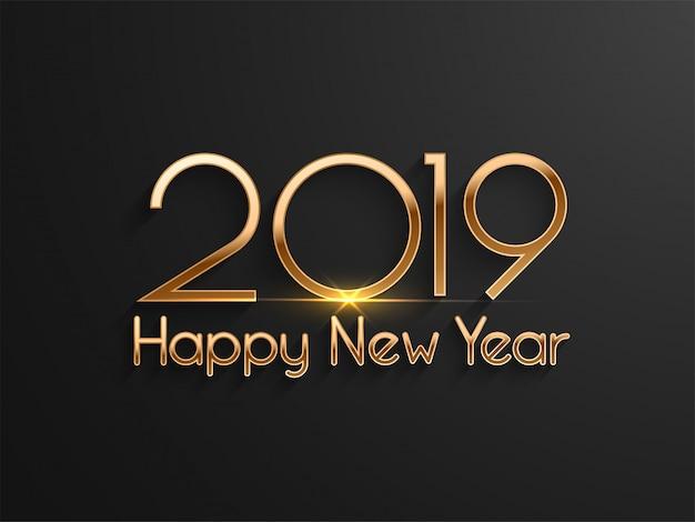 Новый год 2019 года.
