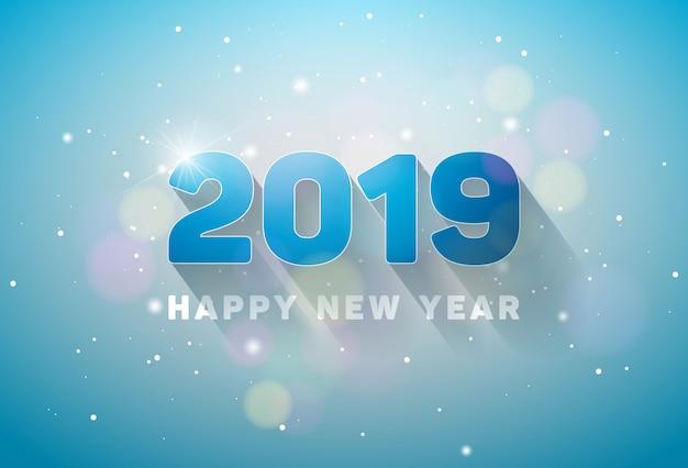 幸せな新年2019イラスト