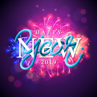 С новым годом 2019 иллюстрация