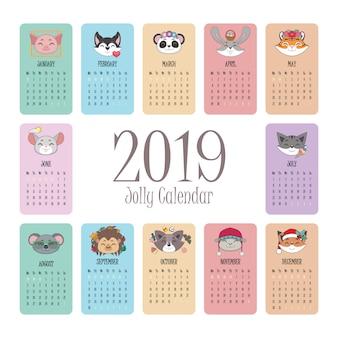 愉快な動物の顔を持つ2019カレンダー