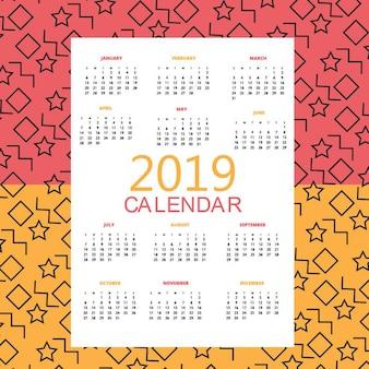 ベクトル2019カレンダー
