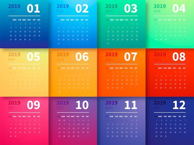 カラフルな2019カレンダー