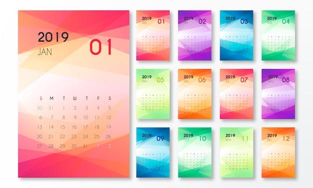 抽象図形を使用した2019年カレンダー