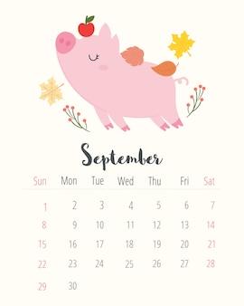 Календарь 2019.