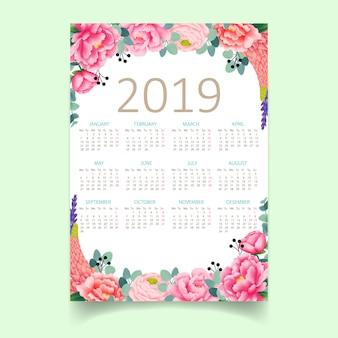花柄のカレンダー2019
