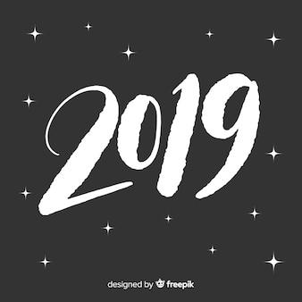 Творческий логотип 2019
