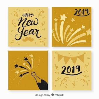 Новогоднее приветствие 2019