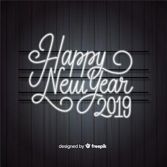 幸せな新年2019背景ネオンライトレタリング