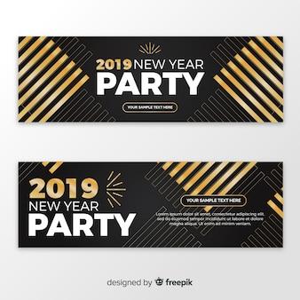 抽象的な2019新年パーティーバナー