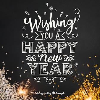 Надпись на новый год 2019