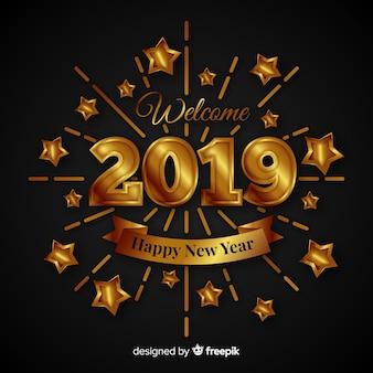 Новый год 2019 года с золотым стилем