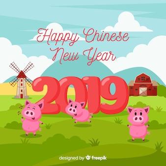 Новый год 2019 баннер