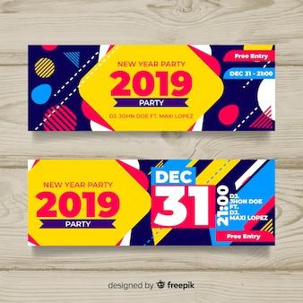 カラフルな幸せな新年2019バナー