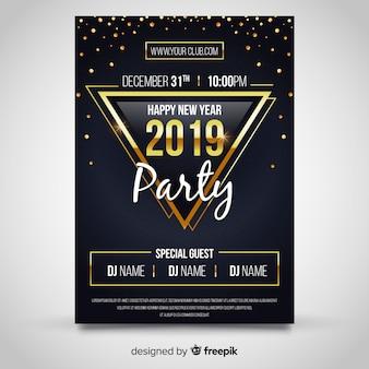 新年2019年パーティーバナー
