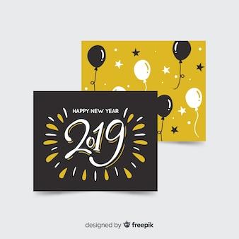 2019年新年カード