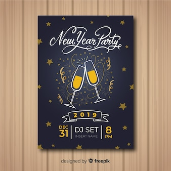 新年2019パーティーフライヤー
