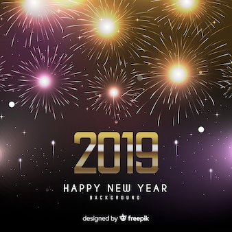 幸せな新年2019の背景