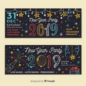 新年パーティー2019バナー