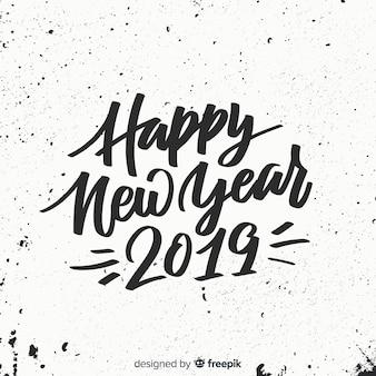 2019年新年の手紙