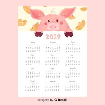 2019年の中国の新年