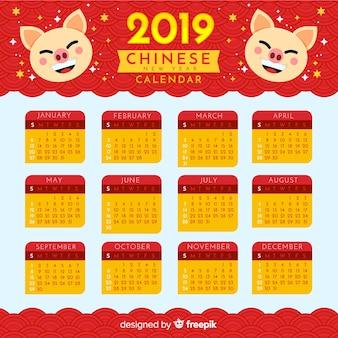 Китайский новый год 2019 календарь