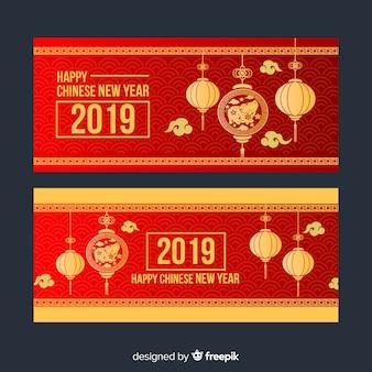 中国の新年2019バナー