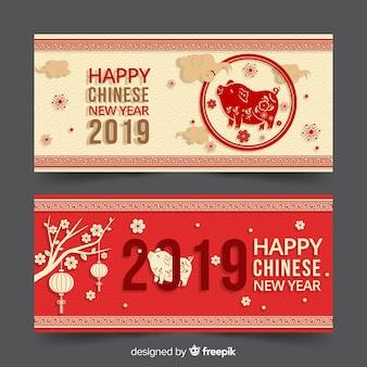 Китайский новый год 2019 баннеры в бумажном стиле