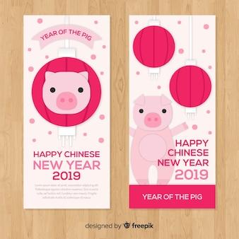 中国の新年紙ペーパースタイルの2019年のバナー