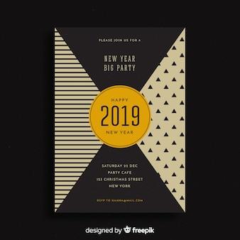 幾何学的な新年2019パーティーフライヤー