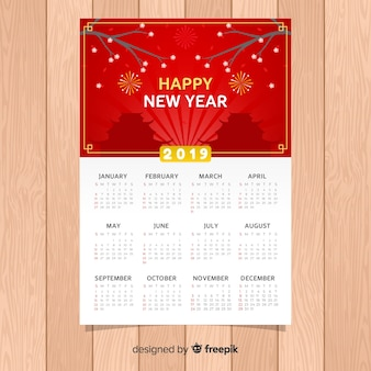 中国の新年2019カレンダー