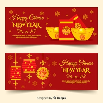 Баннеры китайского нового года 2019