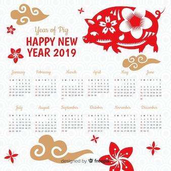 フラットチャイニーズニューイヤー2019カレンダー
