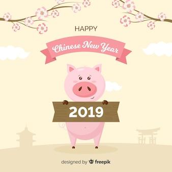 中国の新年2019