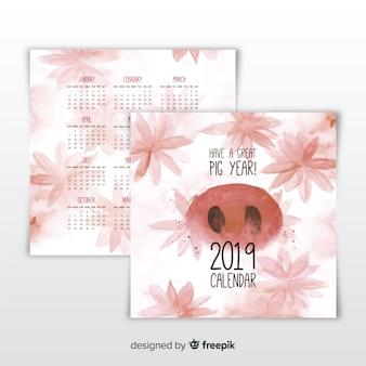 Китайский календарь 2019