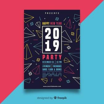 2019年新年パーティー