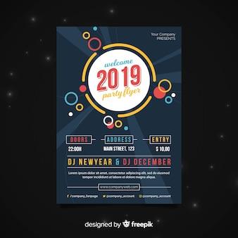 Новогодний флаер 2019