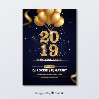 新年2019年パーティーチラシ