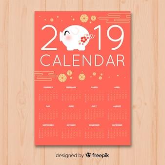 中国の新年2019年カレンダー
