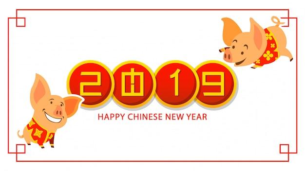 Дизайн поздравительной открытки на китайский новый год 2019