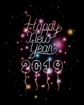 幸せな新年2019レタリングライト