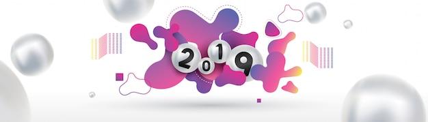 2019 с новым годом с жидкими динамическими сферами